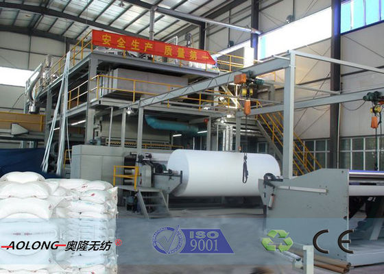 400KW SMS PP Pembuatan Kain Non Woven Fabric For Operation Suit 350m / Min