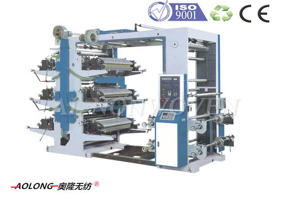 Multicolor Flexo Digital Non Woven Bag Printing Machine Lebar 600mm